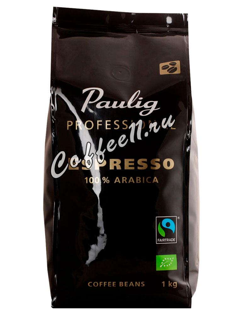 Купить кофе 100 arabica hong kong