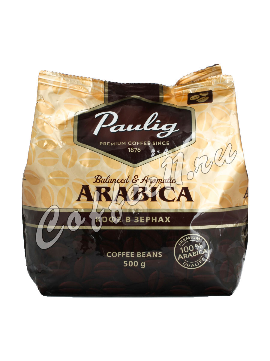 Кофе Paulig (Паулиг) Arabica в зёрнах 500 гр