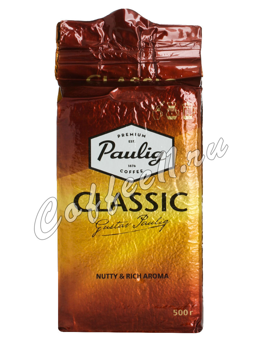 Кофе Paulig (Паулиг) Classic молотый 500 гр