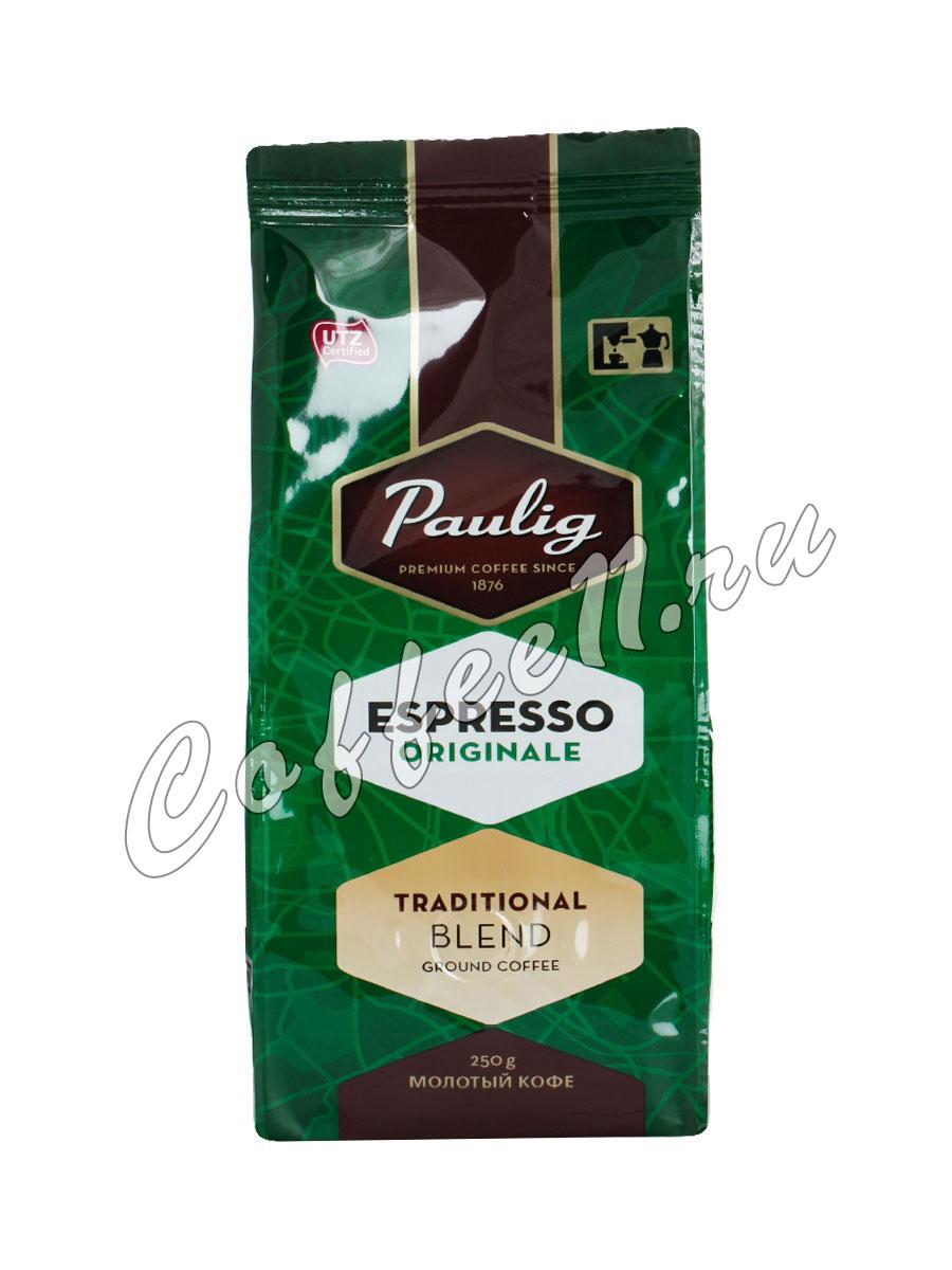 Кофе Paulig (Паулиг) Espresso Originale молотый 250 гр