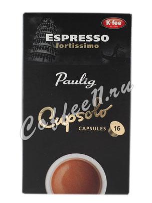 Кофе Paulig в капсулах Fortissimo