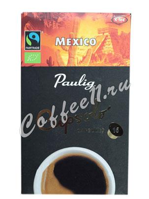 Кофе Paulig в капсулах Mexico