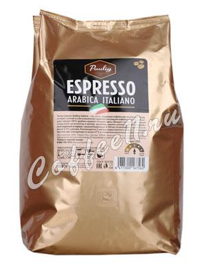 Кофе Paulig в зернах Arabica Espresso Italiano 1 кг в.у.