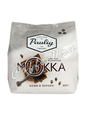 Кофе Paulig Mokka в зёрнах 500 гр